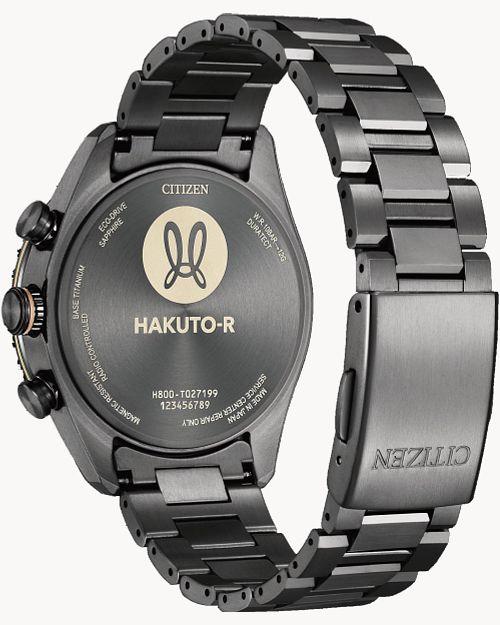 HAKUTO-R image number 2